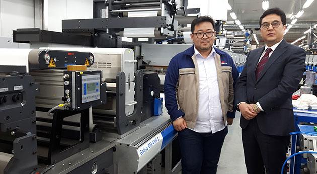FineWebtechLabelSolution Korea